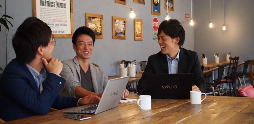 【VAIO速報】モバイルPCの通信手段が変わる?働き方改革を後押し。85%の企業が『LTE内蔵PC』の導入/導入拡大に前向き