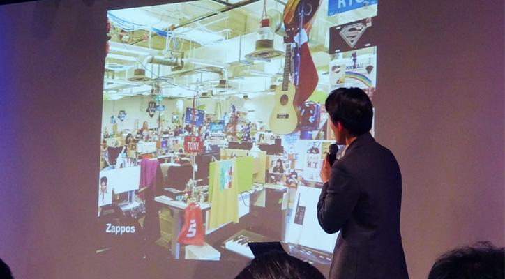 """◆ Zappos.com(ザッポス)……会社から予算を貰い、個性的な飾り付けなど自分たちでオフィスを作った。テンションがあがる空間を自分たちで創りあげ、世界中に""""WOW""""を生むためのサービスを提供するのが目的。"""