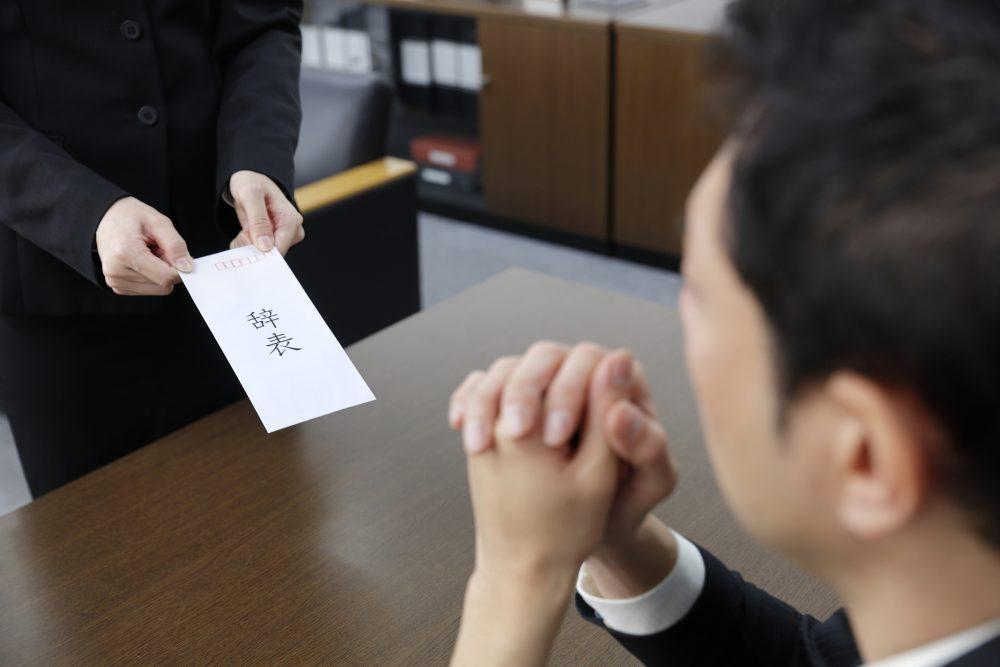 離職率の高い企業の特徴
